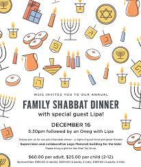 chanukah family shabbat dinner 2016 event west side