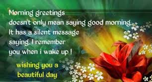 morning sms in for friends and family morning