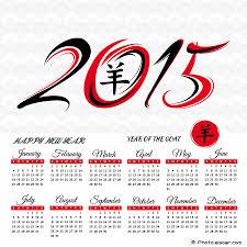 100 off all 2015 calendars designs for different trends u2022 elsoar