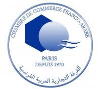 chambre de commerce franco arabe chambre commerce franco arabe 7 chiffre d affaires