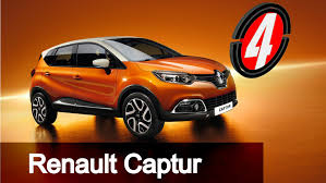 renault orange renault frees one of its greatest capturs of 2015 u2013 the edc