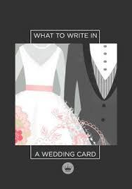 wedding wishes hallmark wedding wishes what to write in a wedding card hallmark