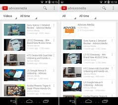 utube apk for android 5 3 23 update new channel tabs search