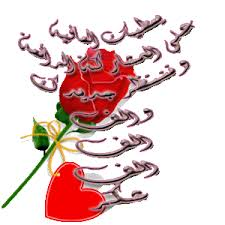 بطاقات عن الشيعه  Images?q=tbn:ANd9GcROgJI0ANAaWY7lq1vjRk23Jnj1rLqYEV0vdJ0qlhCZJ6ojD92gXw