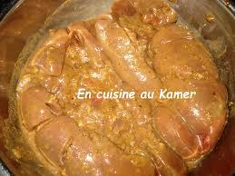 bonne cuisine camerounaise rognons rôtis cuisine camerounaise