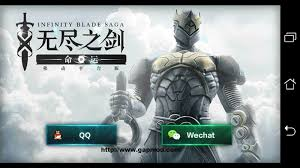 infinity blade apk android in wechat and qq account infinity blade
