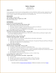 Job Gym Resume by Social Resume Resume For Your Job Application