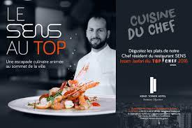 emission tele cuisine chef cheang chee leong chef de cuisine palladium hotel