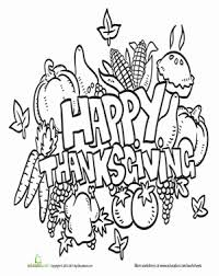 happy thanksgiving worksheet education