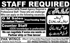 travel agent jobs images Iata travel agency rawalpindi required staff in rawalpindi jpg