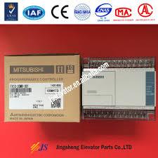 catálogo de fabricantes de plc para ascensores de alta calidad y