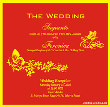 Online Indian Wedding Invitation Cards Marriage Invitation Card Format In English Online Matik For