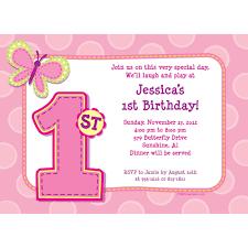 sunshine invitation hugs u0026 stitches 1st birthday personalized invitation