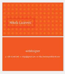 design slick print ready business card using photoshop