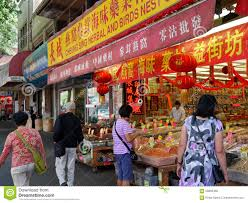vancouver chinese grocery shop editorial stock photo image 56869458