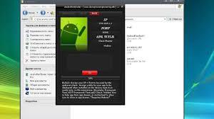 androrat apk binder androrat binder cleaner pro