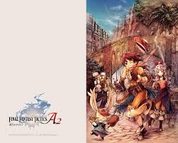 74 entries in final fantasy tactics wallpapers group