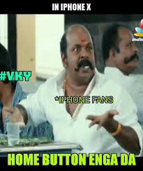 Tamil Memes - iphone x tamil memes photos pictures photogallery filmibeat