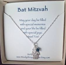 bar mitzvah gifts 23 best bat mitzvah gift ideas images on bat mitzvah