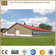 farm house design broiler poultry farm house design broiler poultry farm house