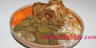 recette de cuisine kabyle cuisine kabyle com magazine reccettes kabylie kabyles plats