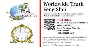 Fung Shwai by Malaysia Feng Shui Master U2013 Feng Shui Master Malaysia Master Tham