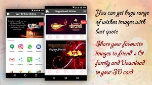 wishing you all wishes greetings images android apps on
