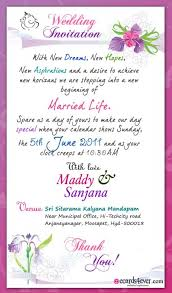 marriage invitation card templates beautiful designing a wedding