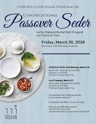 passover seder for children congregational passover seder event congregation shaar hashomayim