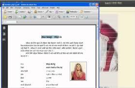 digital matrimonial bio data youtube