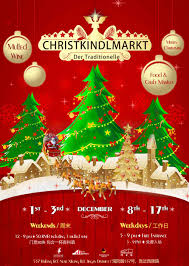 christmas markets in shanghai 2017 city weekend