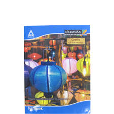 classmate stationery agarwal bazaar products