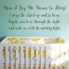 Nursery Sayings Wall Decals Now I Lay Me To Sleep Baby Nursery Wall Decal Vinyl Wall