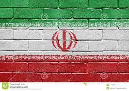 National Flag Iran Flag Of Iran On Brick Wall Stock Illustration Image Of