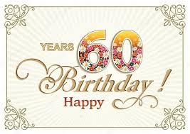 60 years birthday card greeting card birthday 60 years stock vector seriga 105074192