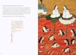 amazon com hell in japanese art 9784756249234 ryouji kajitani