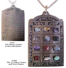 12 tribes stones large high priest chestplate hoshen necklace hebrew twelve