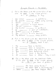 subject verb object agreement exercises create professional