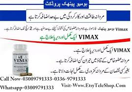canadian vimax pills in islamabad postfree pk