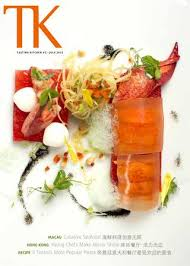 siphon 騅ier cuisine tk9 treasures of the sea by tasting kitchen tk issuu