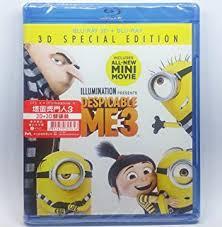 amazon com animation despicable me 3d despicable me 2 3d blu