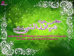 beautiful jashn e eid milad un nabi pbuh wallpapers images