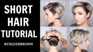 short hair tutorial wet to dry styling youtube