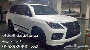 lexus supercharger lexus to sell supercharged lx 570 in the middle east lexus