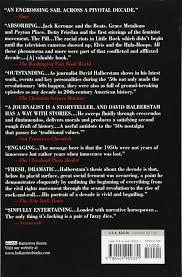 thesis about love the fifties david halberstam 9780449909331 amazon com books