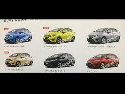 Honda Jazz Vs Honda Fit All New 2014 Honda Fit Jazz Leaked Autoevolution