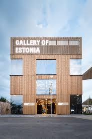 House Pl by Gallery Of Estonian Pavilion Expo Milano 2015 Kadarik Tüür