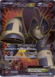 Pokèmon Dragon Blast e Dragon Blade Images?q=tbn:ANd9GcROnBWOHk5tGWn9nxIsEXx0hNmJWck95gFx2v_zAPmbAqM4hId5