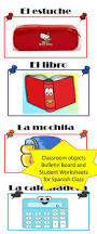 thanksgiving in spanish 17 best images about spanish resources for bilingual teachers
