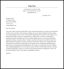 resume and cover letter exles professional bakery clerk cover letter sle writing guide